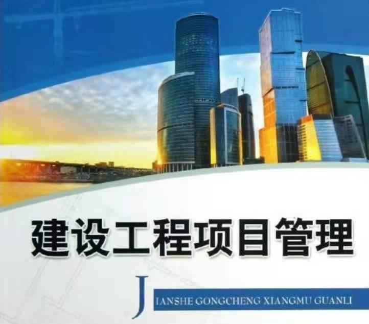 工程建设项目审批制度改革再升级